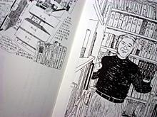 センセイの書斎